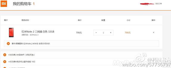 Xiaomis-Redmi-Note-