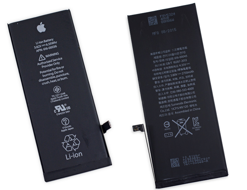 Apple iPhone 6s with Smaller Battery