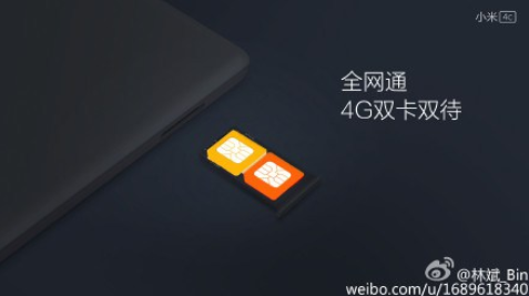 Xiaomi-Mi-4C dual 4G LTE