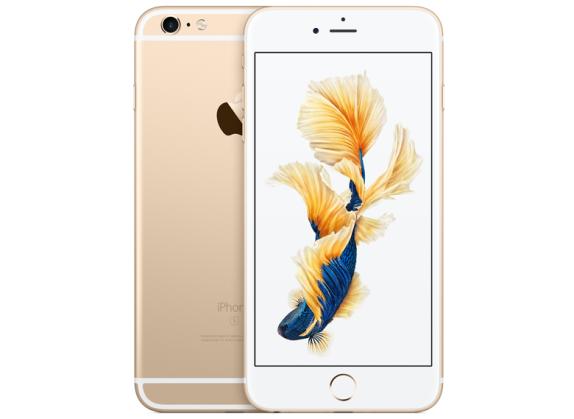 iphone6s-plus-gold