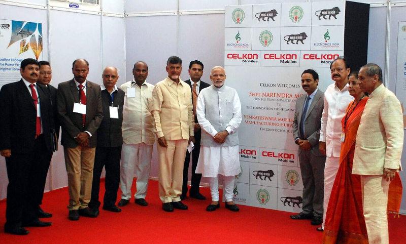 Celkon Mobile hub Tirupati