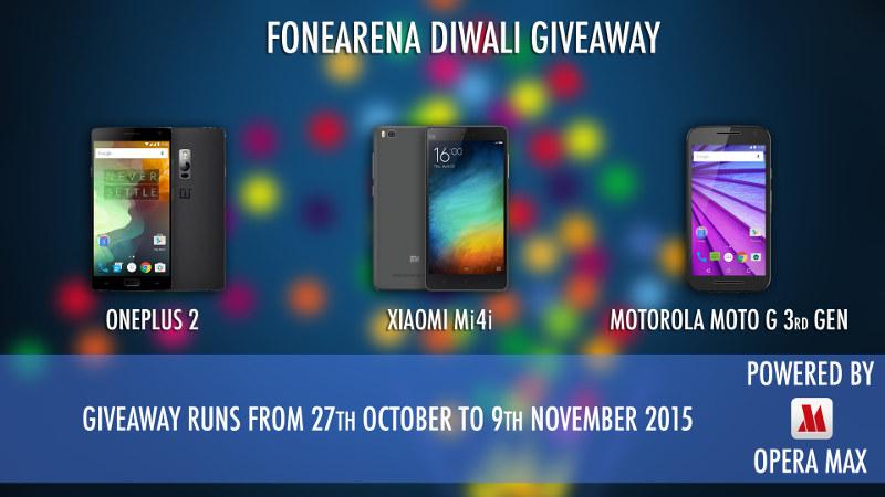 FoneArena Diwali Giveaway 2015