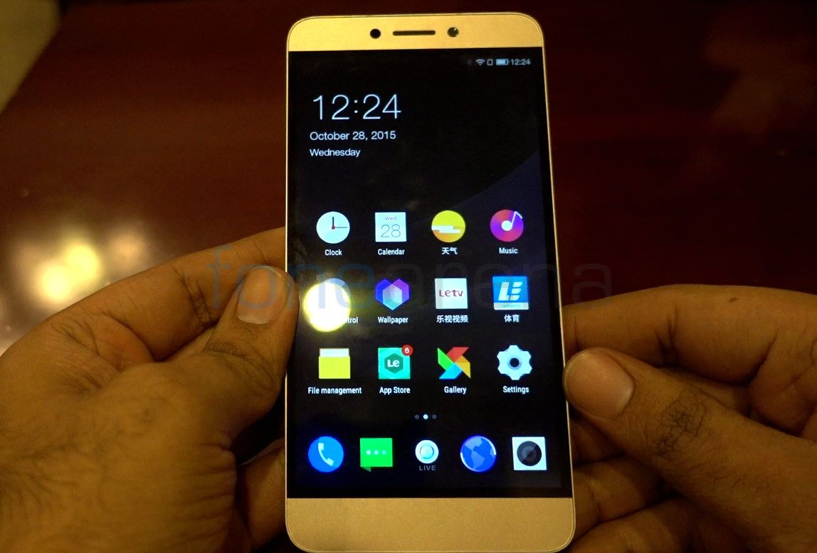 Letv Le 1s Hands On