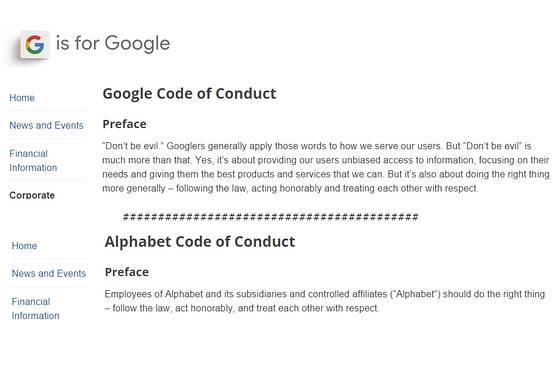 google_alphabet_code_of_conduct