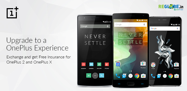 OnePlus exchange offer