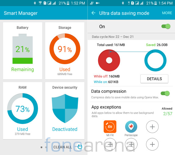 Samsung Galaxy On7 Smart Manager and Ultra Dava Savings