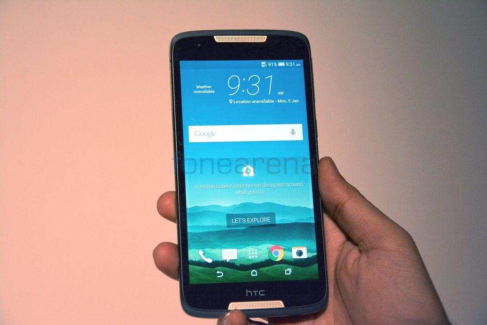 htc desire 828 dual sim hands on and photo gallery rh fonearena com HTC One X HTC Desiree