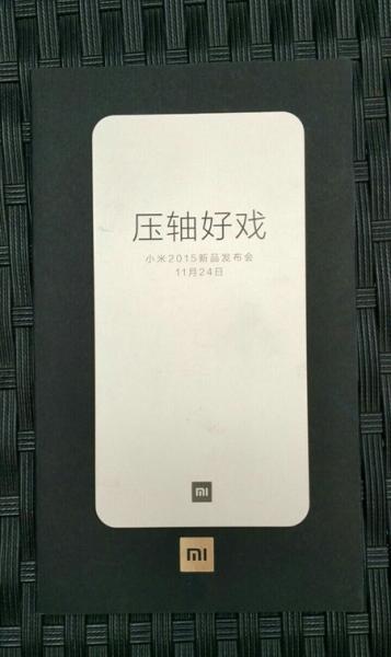 xiaomi_mi5_event
