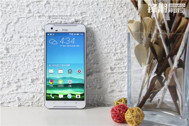 HTC-One-X9 photo leak