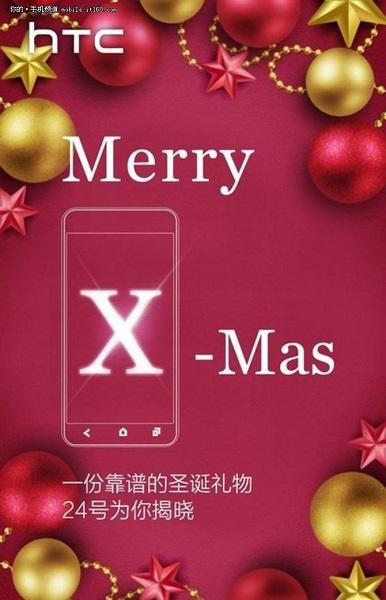 HTC-teaser-One-X9
