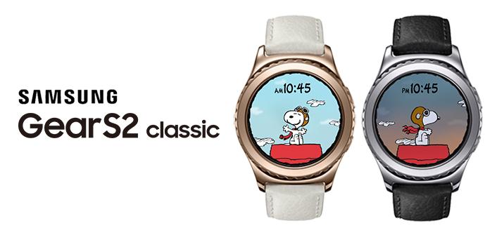 GearS2_Snoopy_Main_2