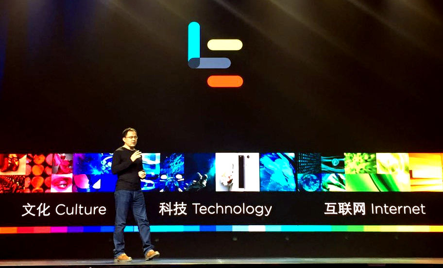 LeEco logo launch China
