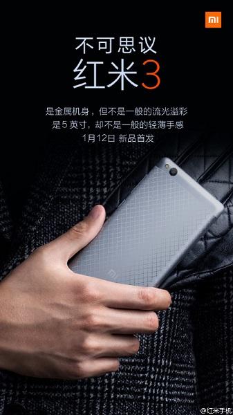 Xiaomi Redmi 3 metal teaser