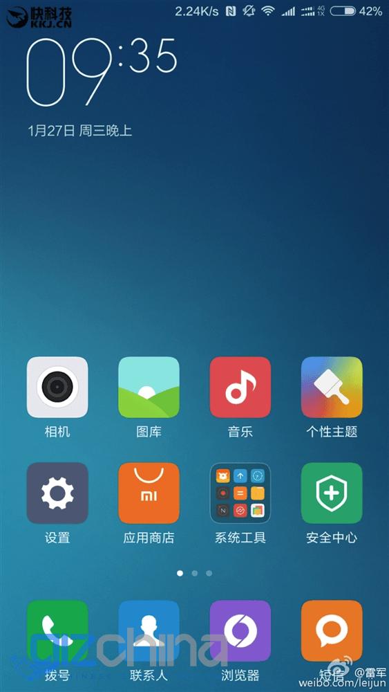 xiaomi_mi5_screenshot_leak