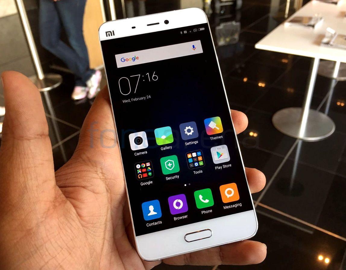 Xiaomi Mi 5 Photo Gallery