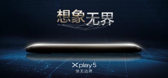 vivo Xplay5 teaser