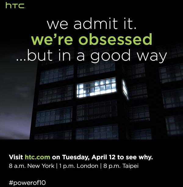 HTC 10 event invite