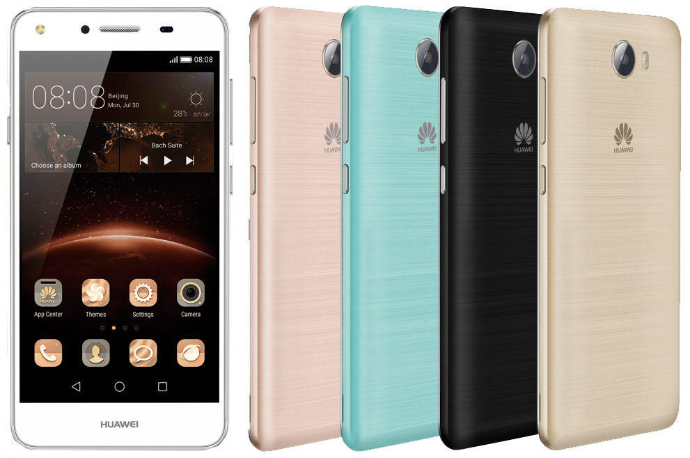 Huawei Y5 II leak