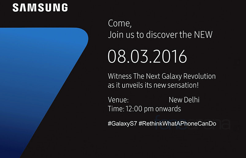 Samsung Galaxy S7 India launch invite