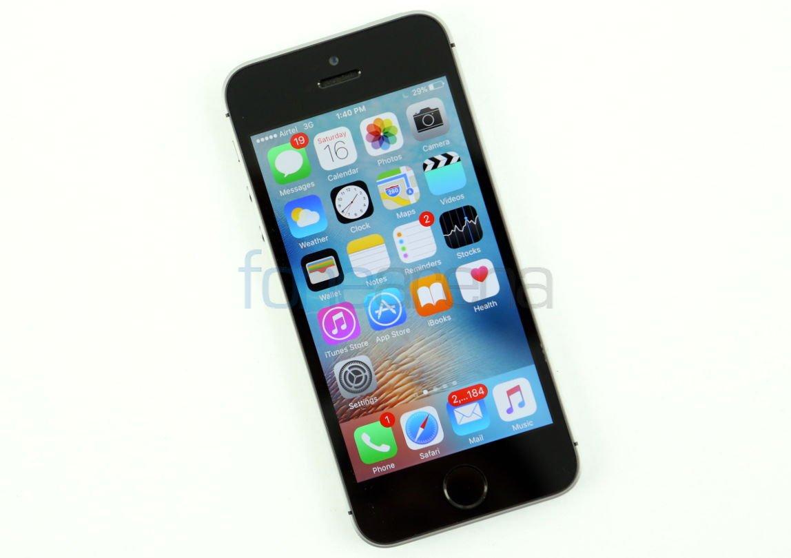 Apple iPhone SE_fonearena-01