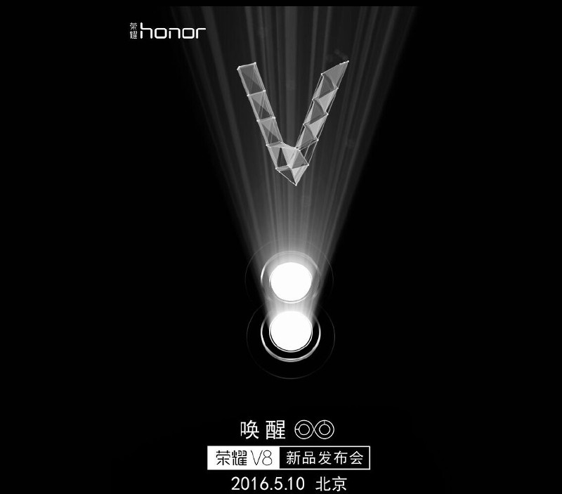 Huawei Honor V8 launch invite