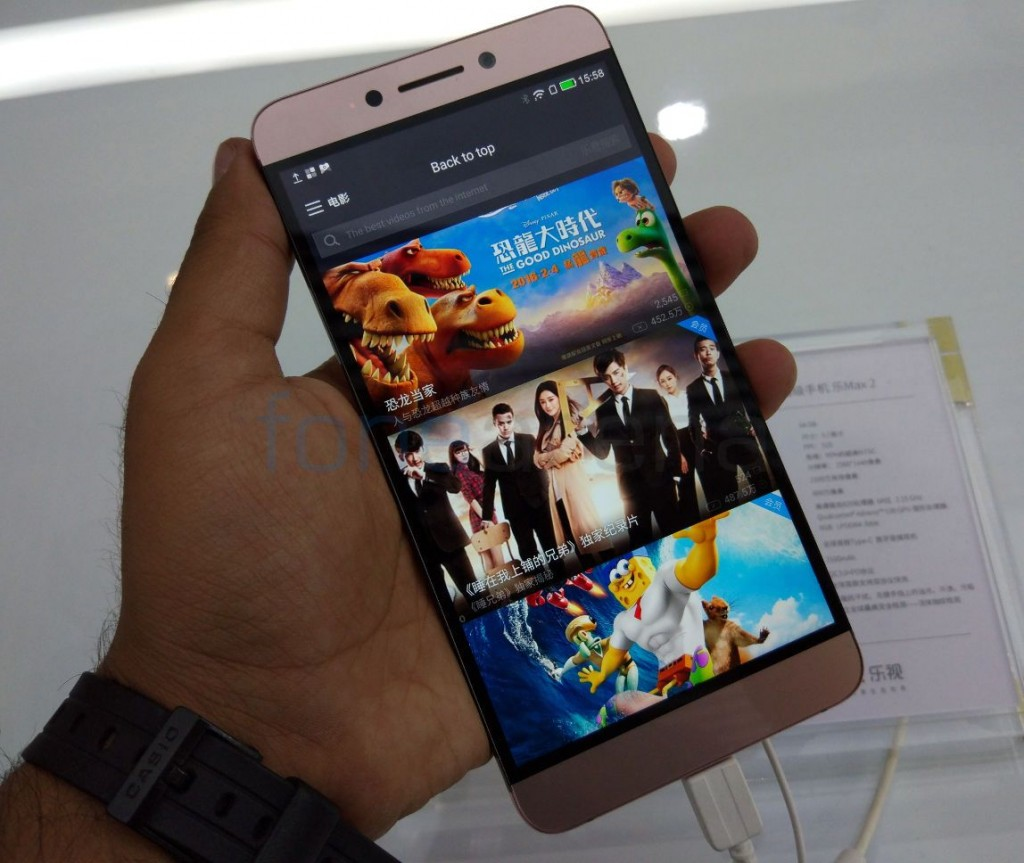 LeEco Le X850 with 5 7-inch Quad HD display, dual 13MP rear