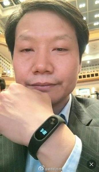 Xiaomi Mi band 2-1