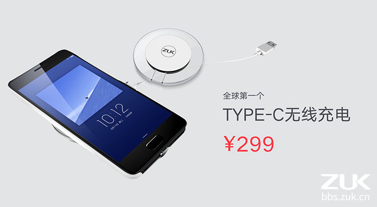ZUK Z2 USB Type C Wireless Charger