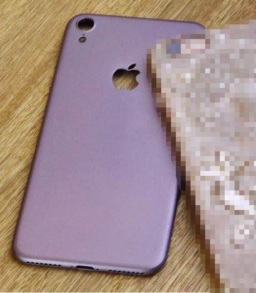iPhone-7-case leak