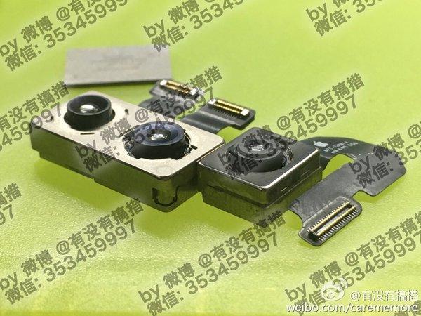iphone 7 plus component leak-1