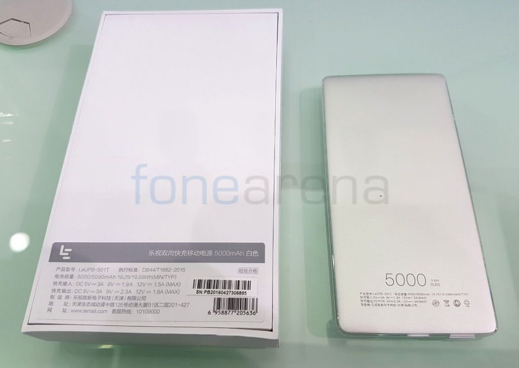 LeEco 5000mAh Power Bank_fonearena-01