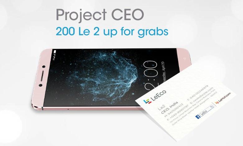 LeEco Le 2 Project CEO
