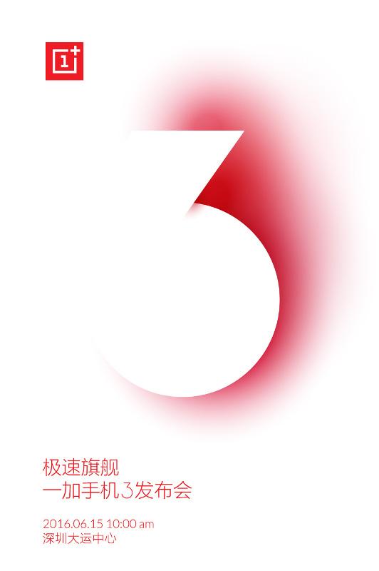OnePlus 3 China launch invite