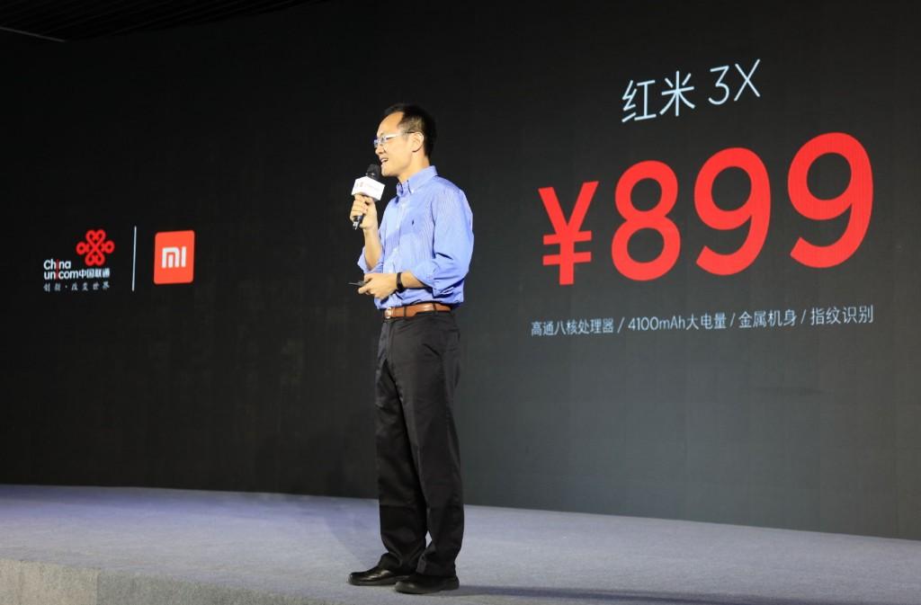 Xiaomi Redmi 3X launch