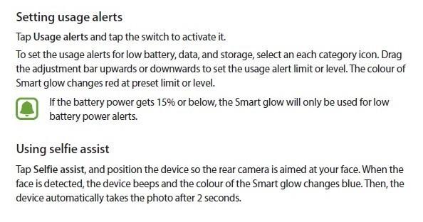 samsung-smart-glow-feature-2