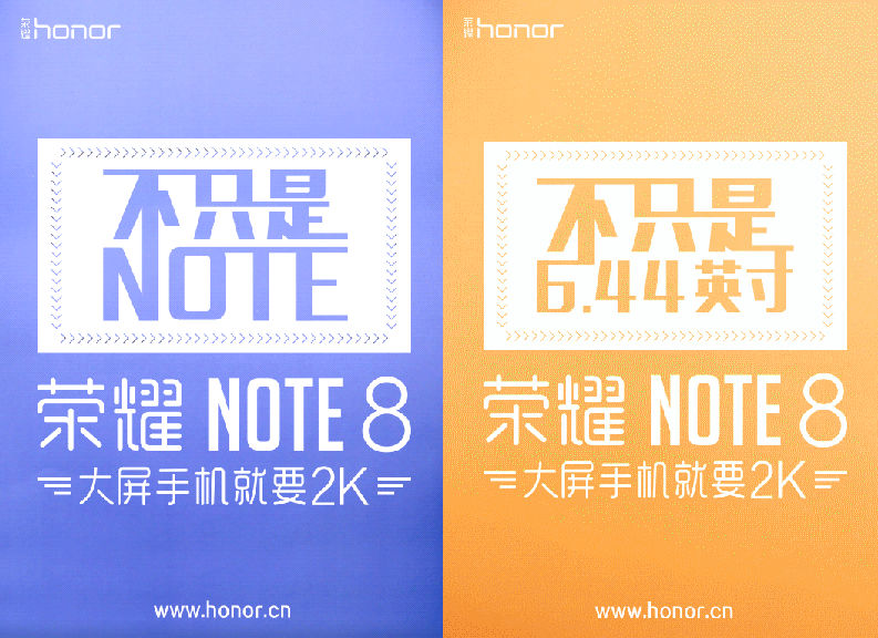 Honor Note 8 teaser