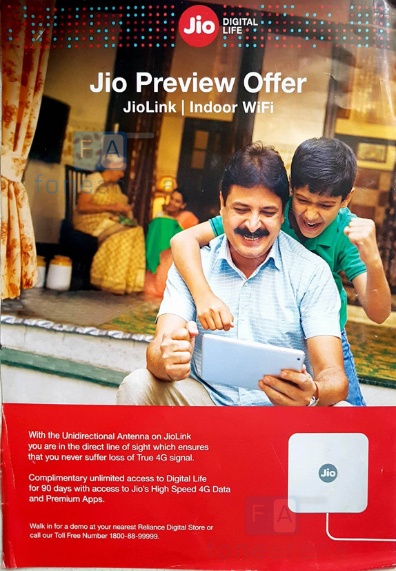 jiolink-wifi-jio-preview-offer