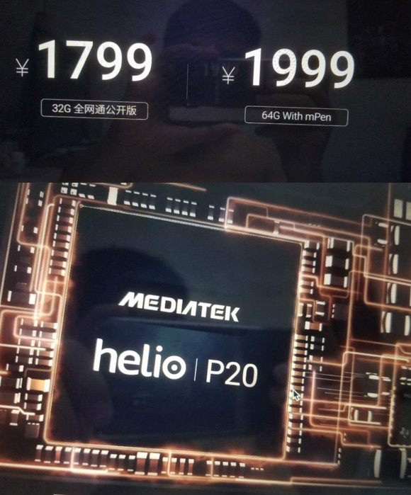 Meizu M3 Max price leak