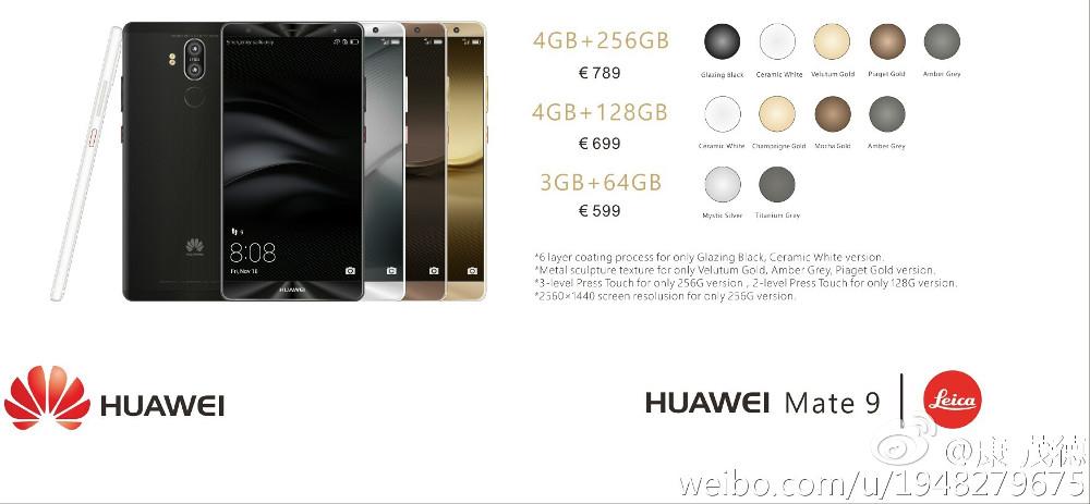 huawei-mate-9-price-leak