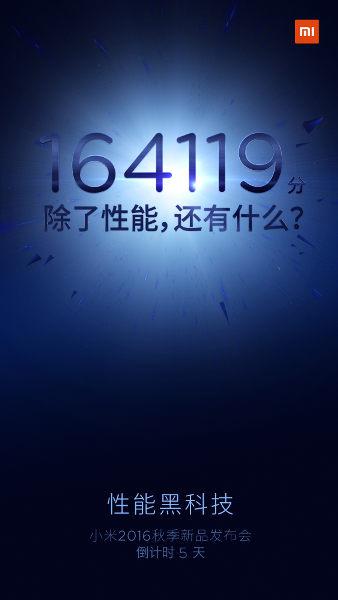 xiaomi-mi-5s-benchmark-score-teaser