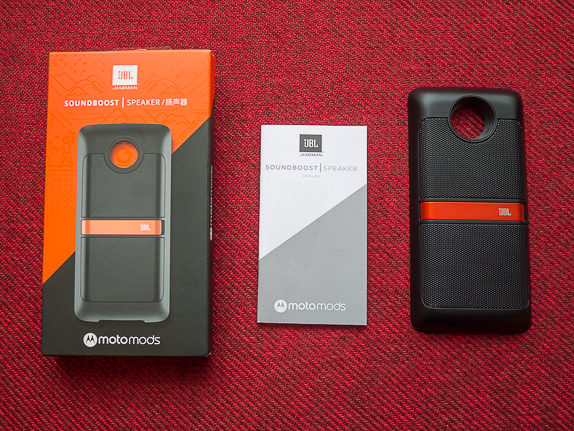 moto-z-play-unboxing-1-2