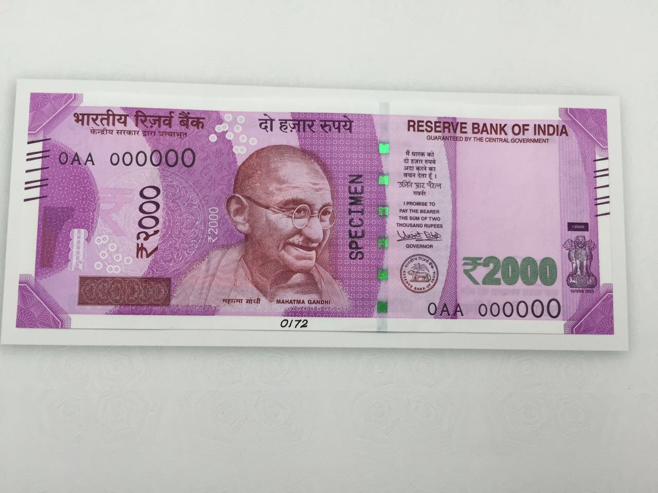 currency-note-rs-2000-india-rupees