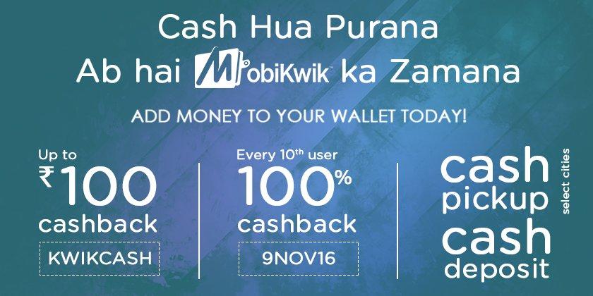 digital_wallet_promo_mobikwik