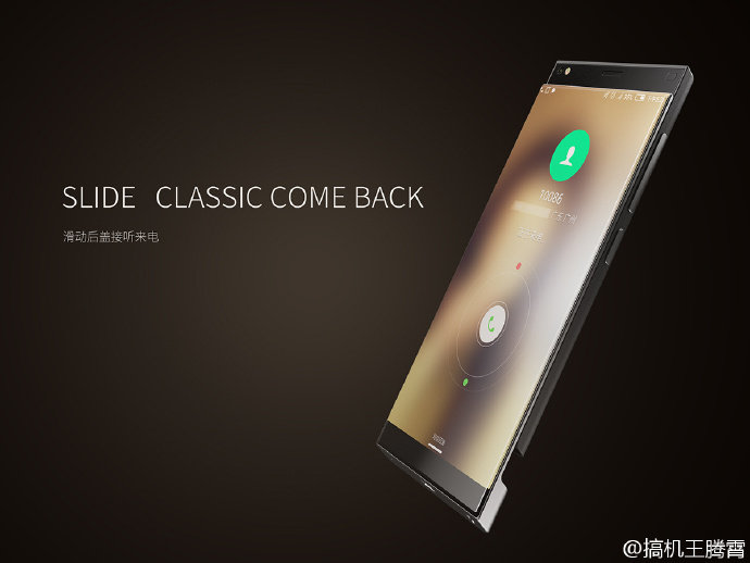 nubia-bezel-less-phone-slider-front