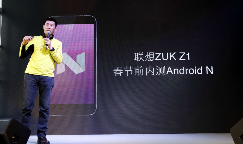 android-n-zuk-z1