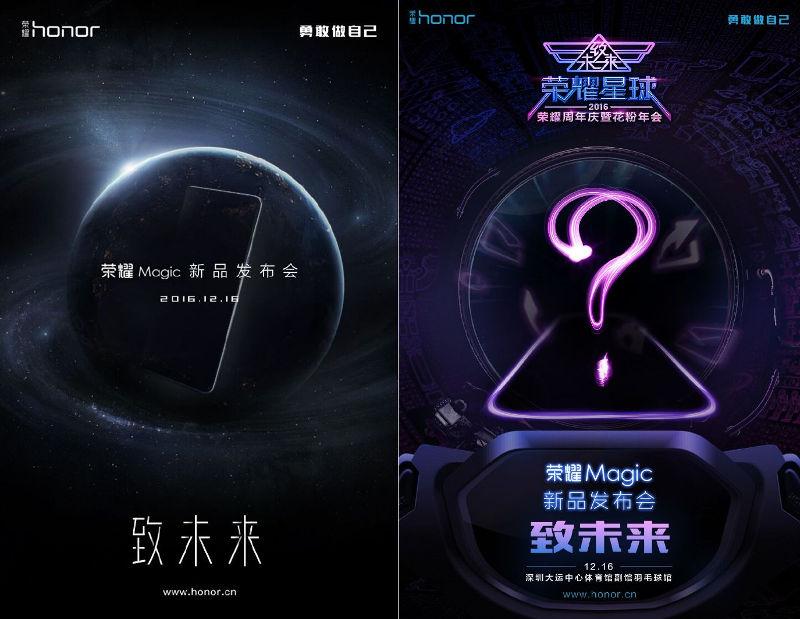 honor-magic-dec-12-teaser