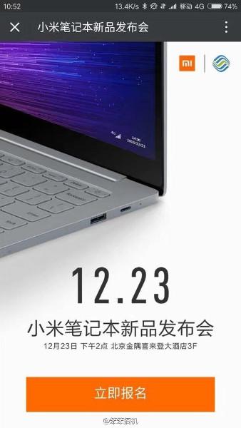 xiaomi-december-23-mi-notebook-air-4g