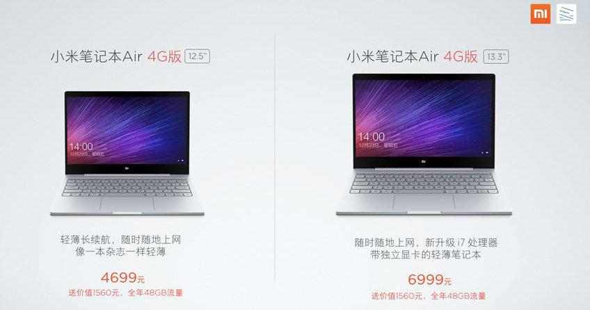 xiaomi-mi-notebook-air-4g-price