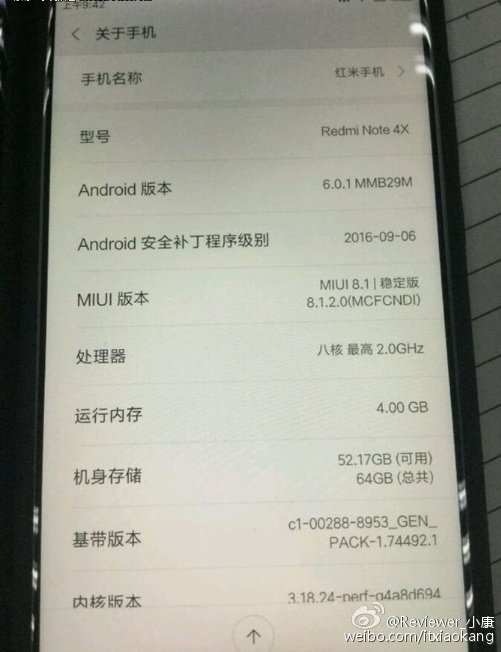 xiaomi-redmi-note-4x-leak