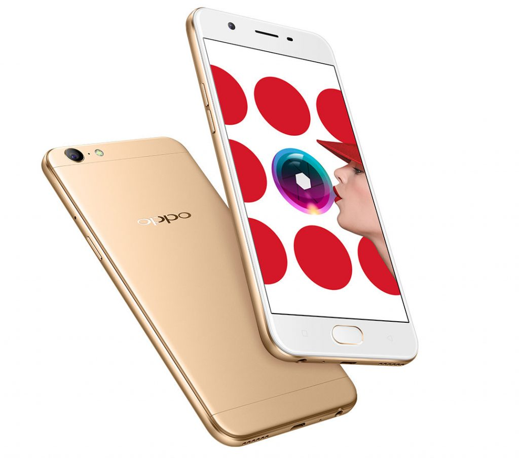 Weekly Roundup: OPPO A57, ZTE Blade A2 Plus, Sony PS4 Pro, Honor 8